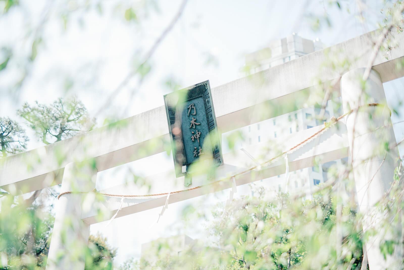 乃木神社 鳥居 七五三とお宮参りの出張撮影