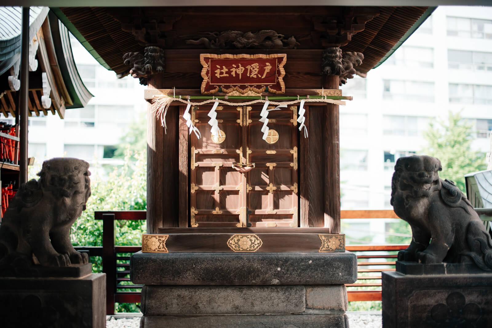 湯島天満宮 湯島天神 湯島神社 学問 戸隠神社